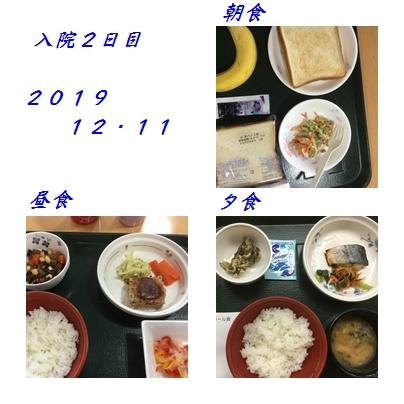 Photo_20191212144701