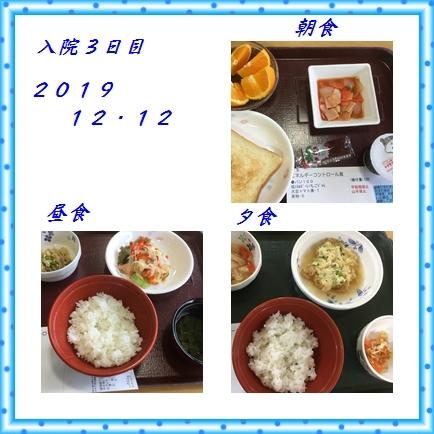 Photo_20191213162801